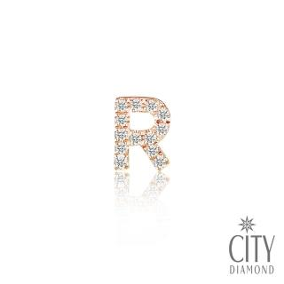 【City Diamond 引雅】R字母 14K玫瑰金鑽石耳環 單邊   City Diamond 引雅