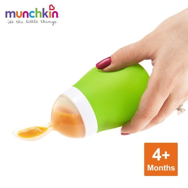 【美國munchkin滿趣健】擠壓式餵食湯匙-綠