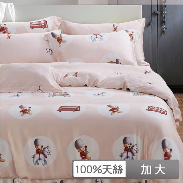 【貝兒居家寢飾生活館】頂級100%天絲床罩鋪棉兩用被七件組(加大雙人-時空騎士)