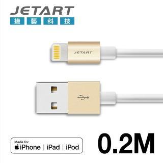 【JETART 捷藝科技】Lightning to USB 傳輸線 0.2米 CAA202   JETART 捷藝科技