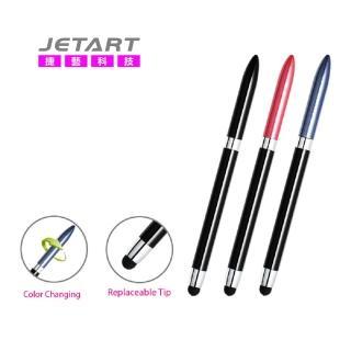 【JETART 捷藝科技】TOUCHPAL 超感度變型觸控筆  JETART 捷藝科技