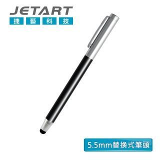 【JETART 捷藝科技】TOUCHPAL超感度電容式觸控筆  JETART 捷藝科技
