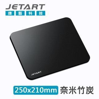 【JETART 捷藝科技】MousePAL 奈米竹炭健康紓壓鼠墊 MP5200   JETART 捷藝科技