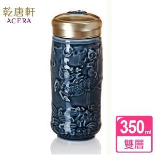 【乾唐軒】麒麟隨身杯 / 大 / 特雙 / 礦藍   乾唐軒