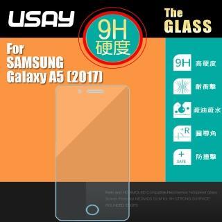 【USAY】Samsung GALAXY A5-2017 9H 鋼化玻璃保護貼(兩入特價199 鋼保)   USAY