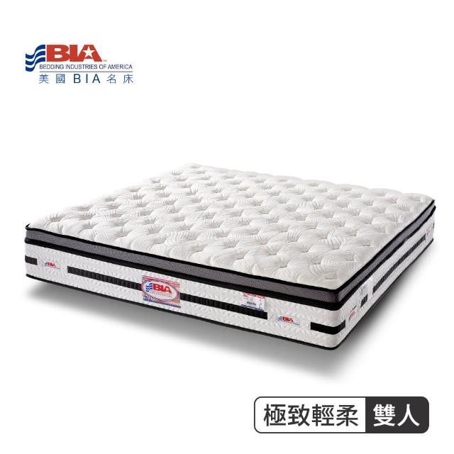 【BIA美國名床】極致輕柔 獨立筒床墊(5尺標準雙人)