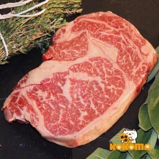 【極鮮配】美國安格斯16盎司饗厚沙朗牛排(450G±10%/包-3包入)  極鮮配