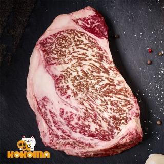 【極鮮配】澳洲M9+日本全血和牛16盎司(450G±10%/包-1包入)   極鮮配