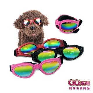 【QQ】折疊扮酷寵物墨鏡(不挑色)〔WA40026〕(K001B02)  QQ