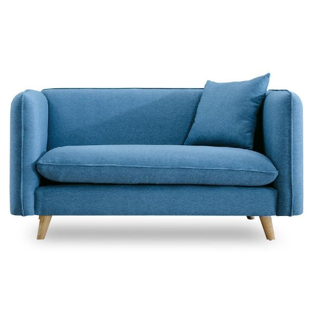 【時尚屋】愛葛莎雙人座藍色沙發 MT7-315-11(免組裝 免運費 沙發)