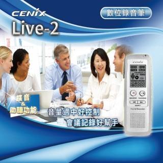 【CENIX】最新款首創助聽功能 韓國原裝進口CENIX Live-2 4G 錄音筆  CENIX