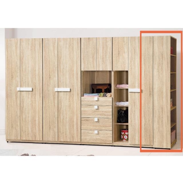 【顛覆設計】絲莉多1尺衣櫥邊櫃