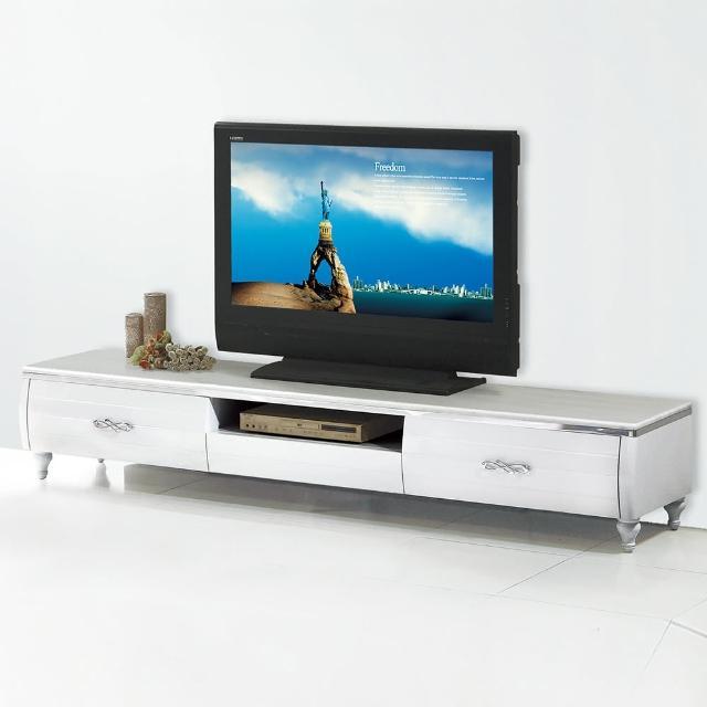 【Bernice】貝蒂雅6.7尺白色二抽石面電視櫃-長櫃