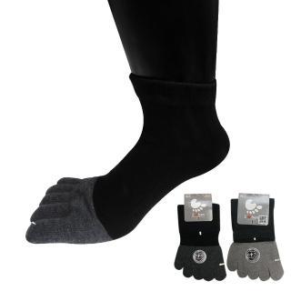 【本之豐】竹炭除臭吸汗抗菌五趾襪-12雙(MIT 黑色、灰色、白色)  本之豐