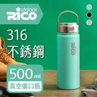 【RICO 瑞可】#316不鏽鋼高真空廣口保溫瓶550ml(共兩色)  RICO 瑞可
