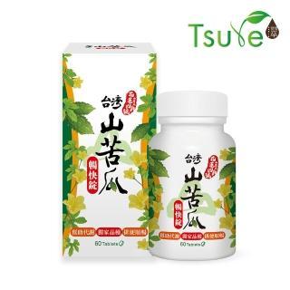 【Tsuie 日濢】花蓮4號山苦瓜暢快錠(60錠/罐)  Tsuie 日濢