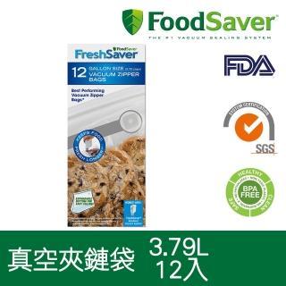 【FoodSaver】真空夾鍊袋12入裝(3.78L)  FoodSaver
