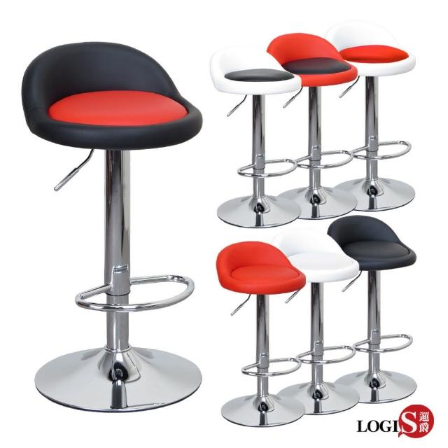 【LOGIS】高卡咪腳圈吧台椅-高吧檯椅029A0X(工作椅-美容椅-休閒椅-美髮椅-旋轉)