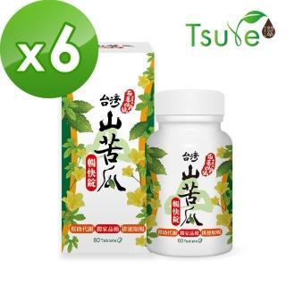 【日濢Tsuie】花蓮4號山苦瓜暢快錠(60錠/罐)x6罐  Tsuie 日濢