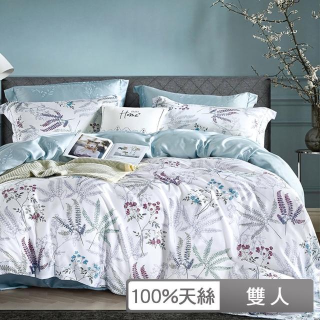 【貝兒居家寢飾生活館】頂級100%天絲兩用被床包組(雙人-繁花)