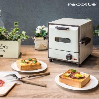 【recolte 麗克特】Delicat 電烤箱(三色可選)   recolte 麗克特
