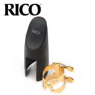 【RICO 瑞可】HAS1G H型中音薩克斯風束圈+吹嘴蓋(原廠公司貨 商品品質有保障)  RICO 瑞可
