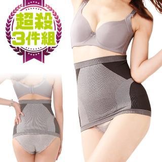 【貝醉美】台灣製美人曲線束腰片(束腰片*3)  貝醉美