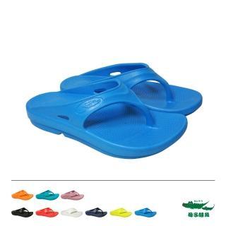 【母子鱷魚】紓壓恢復機能鞋  母子鱷魚