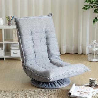 【EASY HOME】360度旋轉多段和室椅(淺灰色)  EASY HOME