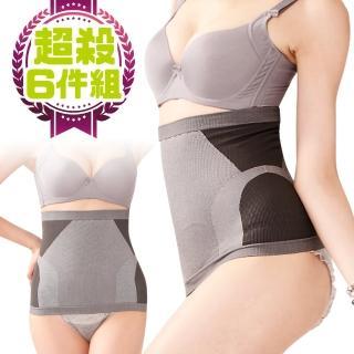 【貝醉美】台灣製美人曲線束腰片(束腰片*6)  貝醉美