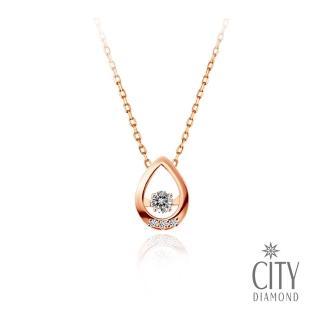【City Diamond 引雅】18K玫瑰金水滴跳舞鑽石項鍊(東京Yuki系列)   City Diamond 引雅