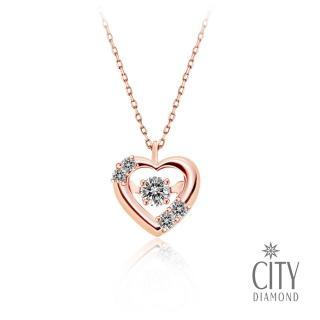 【City Diamond 引雅】18K玫瑰金愛心跳舞鑽石項鍊(東京Yuki系列)   City Diamond 引雅