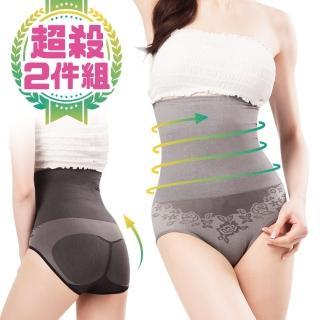 【貝醉美】台灣製特選竹炭雙層加壓超高腰緹花平腹三角褲(21cm竹炭三角*2件)  貝醉美