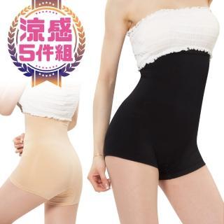 【貝醉美】MIT--涼感紗穿就塑魔鬼曲線超高腰21cm俏臀褲(21cm涼感*5)   貝醉美