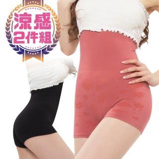 【貝醉美】MIT--涼感紗穿就塑魔鬼曲線超高腰21cm俏臀褲(21cm涼感*2)  貝醉美