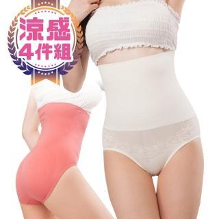 【貝醉美】MIT--涼感紗穿就塑魔鬼曲線超高腰21cm俏臀褲(21cm涼感*4)  貝醉美
