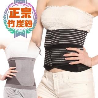【貝醉美】*台灣正宗竹炭*9吋寬版可調式竹炭網紗腰帶(9吋腰帶+束腰片)  貝醉美