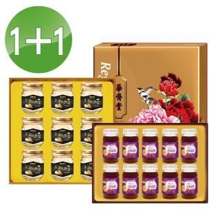 【華齊堂】楓糖燕窩&膠原蛋白活莓飲禮盒魅力組(1+1)  華齊堂