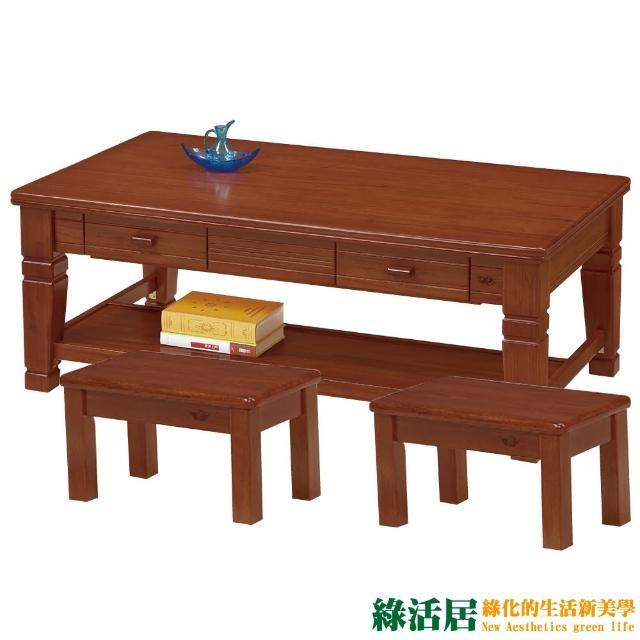 【綠活居】米爾    時尚4.2尺木紋大茶几(二色可選+收納椅凳X2)