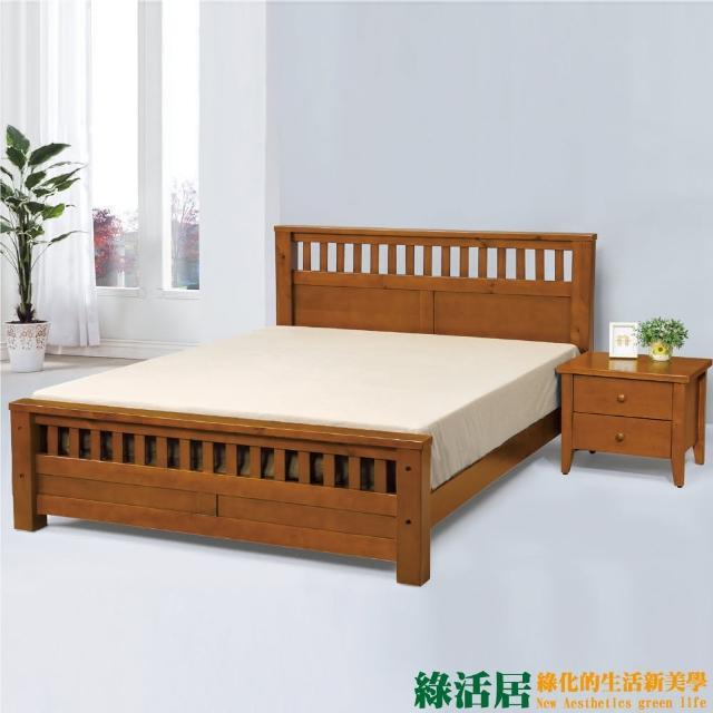 【綠活居】比爾  時尚6尺實木雙人加大床台(不含床墊和床頭櫃)
