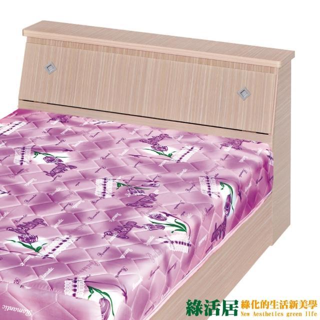 【綠活居】卡比  時尚3.5尺單人床頭箱(四色可選)