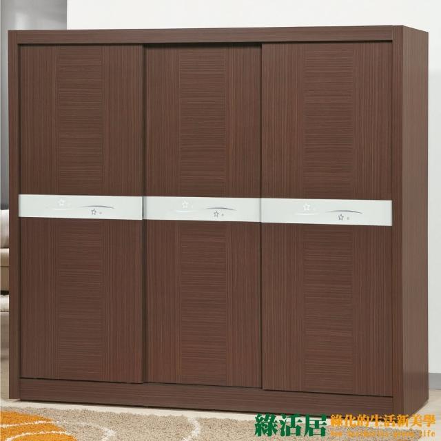 【綠活居】皮羅  典雅7尺木紋推門式衣櫃-收納櫃(二色可選+穿衣鏡+吊衣桿)