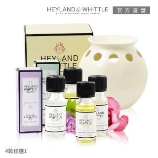 【H&W 英倫薇朵】香薰精油超值限定組(4款任選)   H&W 英倫薇朵