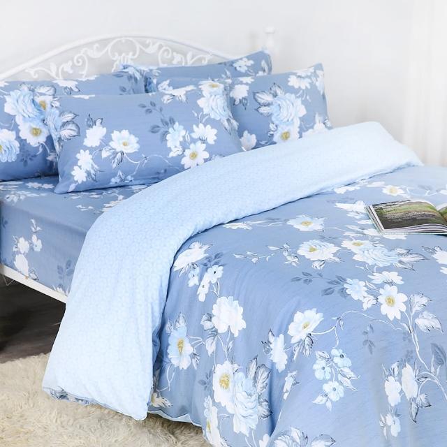 【幸福晨光】天絲雙人床包被套四件組- 留下的雲彩
