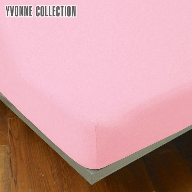 【Yvonne Collection】雙人素面純棉床包(淺粉)