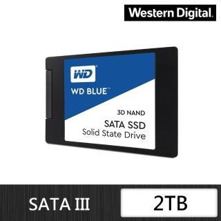 【WD 威騰】藍標SSD 2TB 2.5吋 3D NAND固態硬碟   WD 威騰