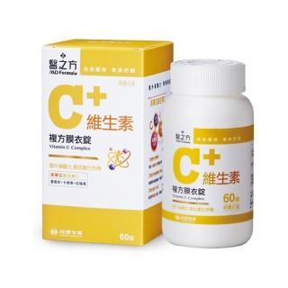 【台塑生醫】維生素C複方膜衣錠(60錠/瓶)   台塑生醫