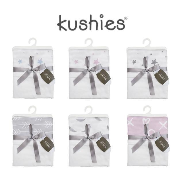 【kushies】純棉 雙層雙面棉絨 嬰幼蓋被(淺灰星空)
