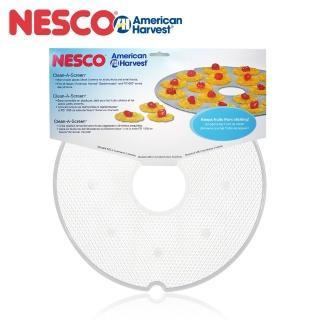 【Nesco】網盤 二入組 (美國原裝進口)(MS-2)   Nesco