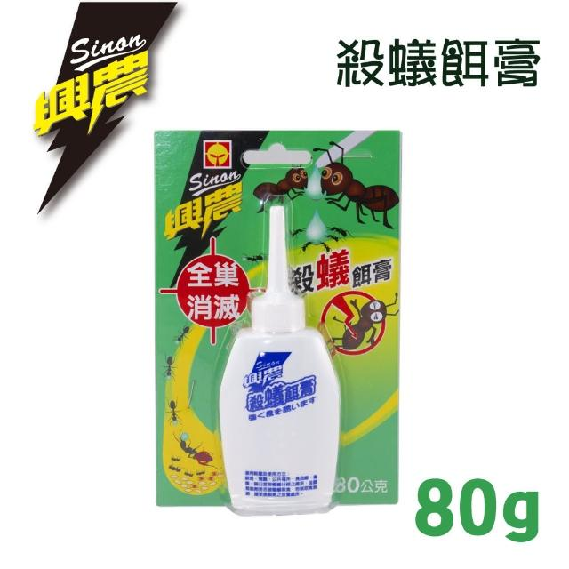 【興農】殺蟻餌膏(80g)